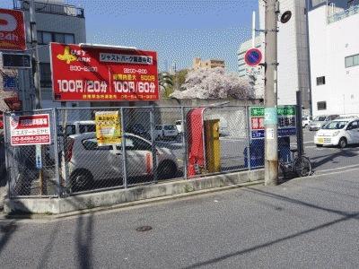 ジャストパーク 龍造時町(パー...